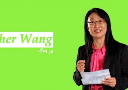 بیوگرافی-هم-بنیانگذار-HTC-چر-وانگ