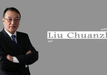 بیوگرافی-بنیانگذار-لنوو
